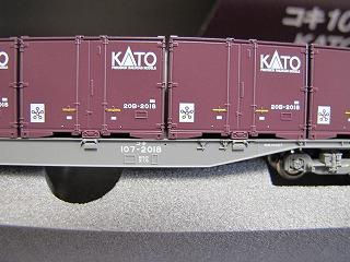 KATO「コキ107(テールライト付)KATOコンテナ積載」 ②