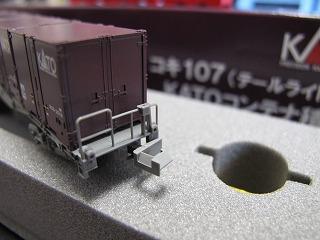 KATO「コキ107(テールライト付)KATOコンテナ積載」 ③