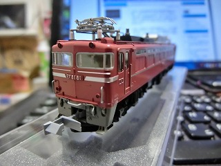 EF81-81お召仕様(国鉄時代) ②