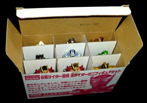 テレビマガジン限定販売 仮面ライダー龍騎 全ライダーミニフィギュアセットB