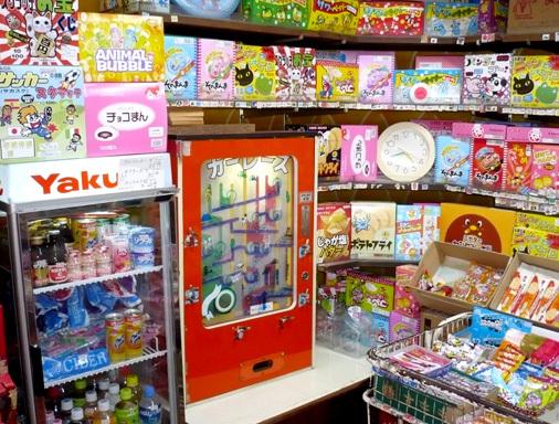 東京都杉並区阿佐谷 やなぎや食料品店