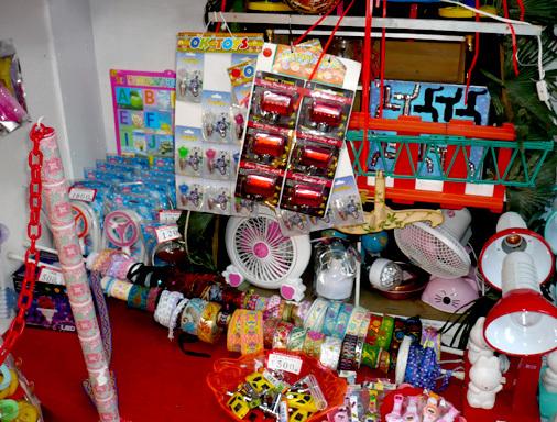 東京都杉並区高円寺 雑貨!未完成