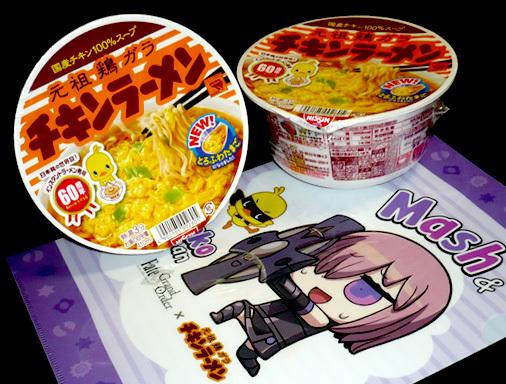 Fate/Grand Order×チキンラーメン オリジナルクリアファイル