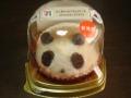 パンダのいちごチョコケーキ