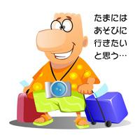WEB制作富山日記 裏Ver.