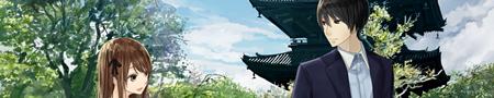 京都寺町三条のホームズ 10 見習い鑑定士の決意と旅立ち