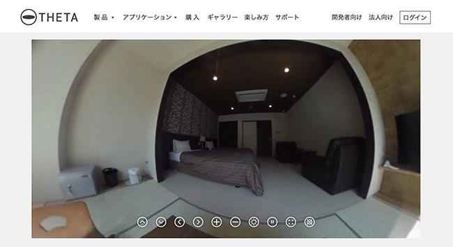 #new6和洋室360度