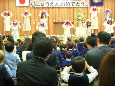 しゅわ入園式2