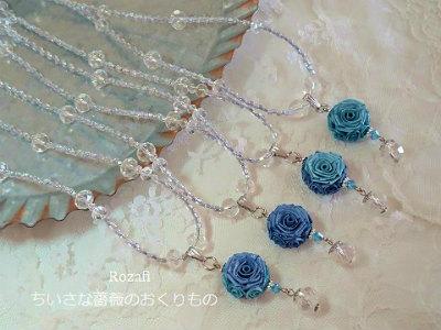 青い薔薇シリーズ