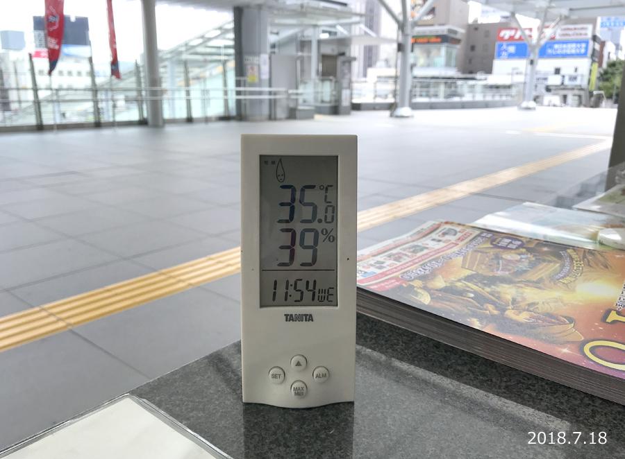 週末イベント情報 [平成30年7月18日(水)更新]2