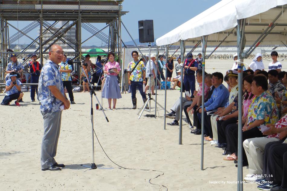 四倉海水浴場にて「平成30年いわき市海水浴場海開き式」が行われました! [平成30年7月15日(日)更新]10