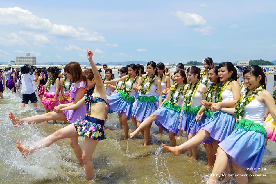 四倉海水浴場にて「平成30年いわき市海水浴場海開き式」が行われました! [平成30年7月15日(日)更新]13