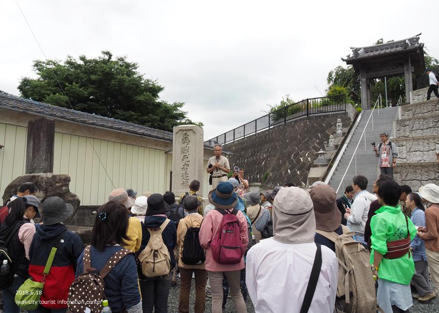 ミニミニツアー2018「第1回小島町まちあるき」 イベントリポート! [平成30年6月18日(月)更新]15