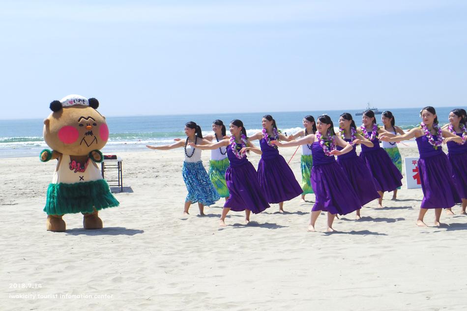 四倉海水浴場にて「平成30年いわき市海水浴場海開き式」が行われました! [平成30年7月15日(日)更新]2