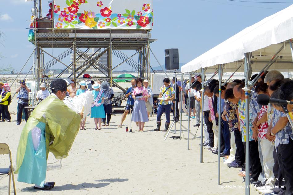 四倉海水浴場にて「平成30年いわき市海水浴場海開き式」が行われました! [平成30年7月15日(日)更新]6