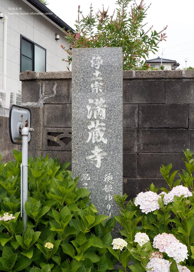 ミニミニツアー2018「第1回小島町まちあるき」 イベントリポート! [平成30年6月18日(月)更新]7