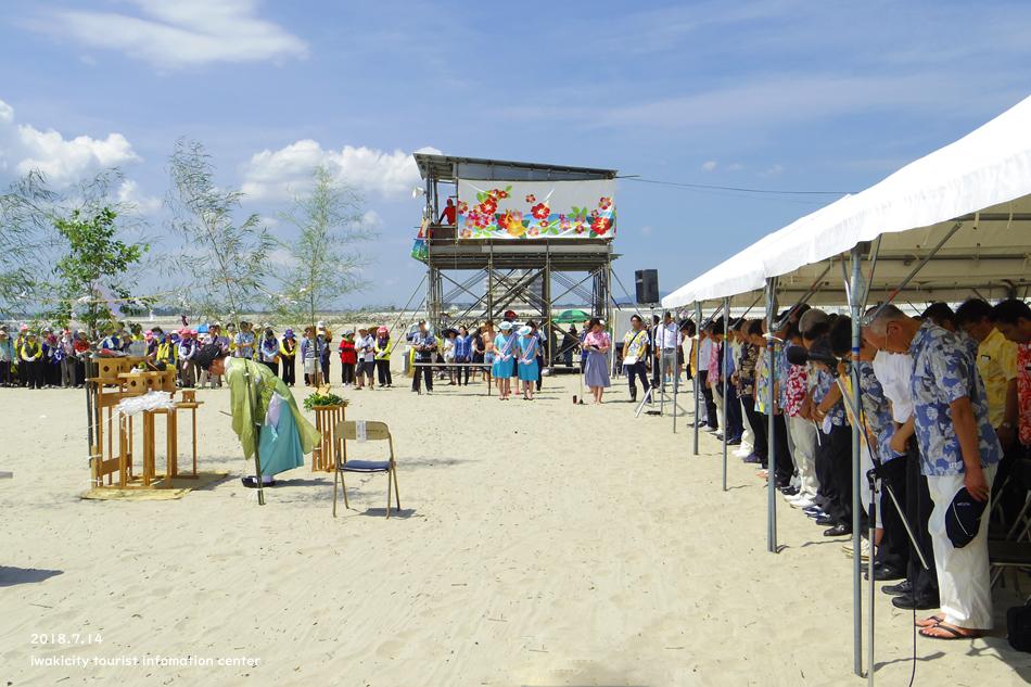 四倉海水浴場にて「平成30年いわき市海水浴場海開き式」が行われました! [平成30年7月15日(日)更新]7