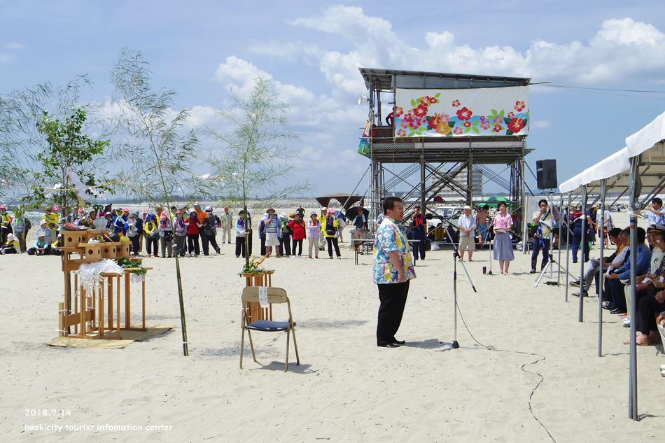四倉海水浴場にて「平成30年いわき市海水浴場海開き式」が行われました! [平成30年7月15日(日)更新]9