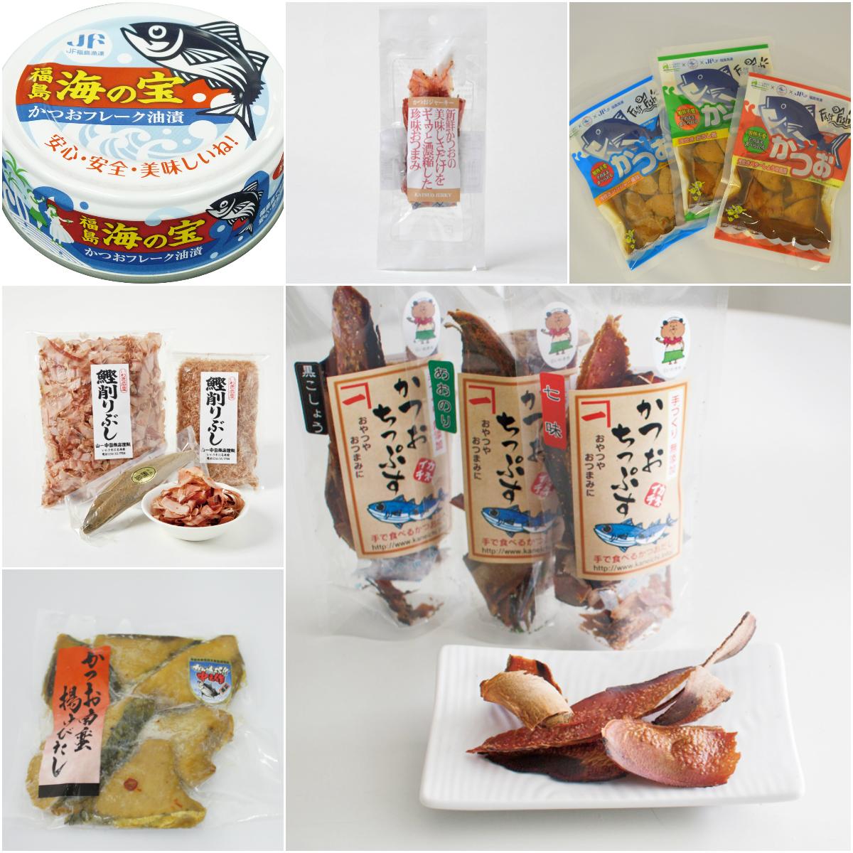「カツオフェア」本日よりほるるにて開催!! [平成30年7月6日(金)]2