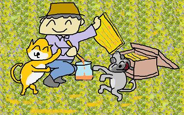 蜂飼い 11