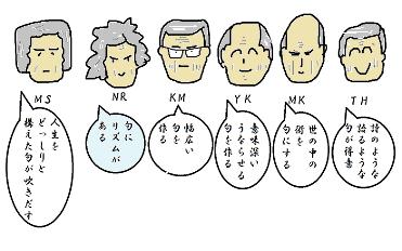 岩手町川柳会 紹介