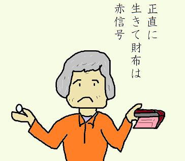 川柳 30年5月 雑詠1 ペ