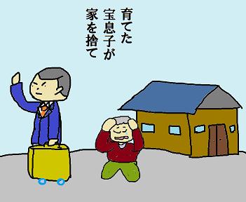 川柳 30年5月 宝