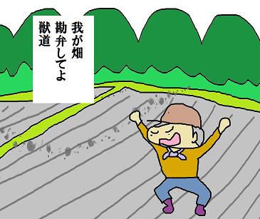 川柳 30年5月 雑詠2