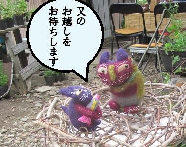 手作りの猫展示会