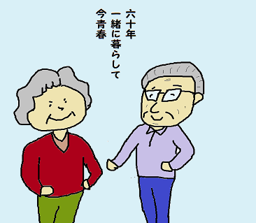 川柳 30年 6月 昔 ペ