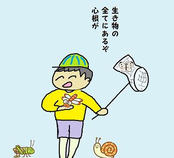 川柳 30年6月 宿題 「心」 ペ