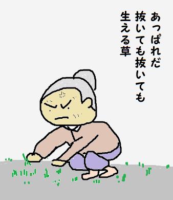 川柳 7月雑詠 1 ペ