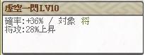 虚空Lv10