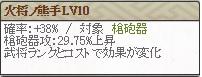 極 成松Lv10★4