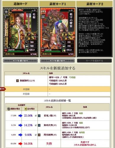 合成 松姫1