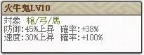 特 三浦Lv10