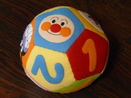 アンパンマンボール 1