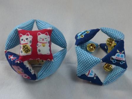 布ボール (四角 & 三角)