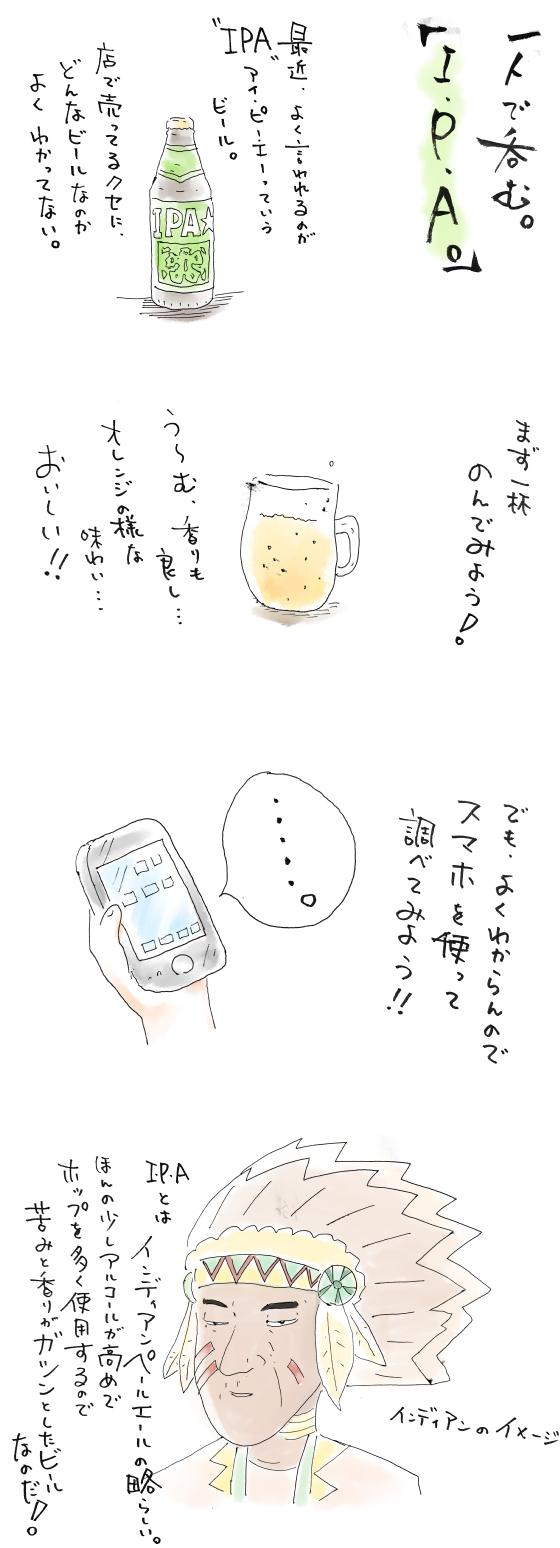 IMG-6933332.jpg