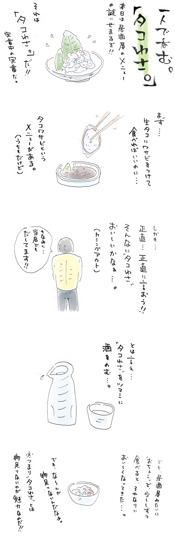 IMG-7710.jpg