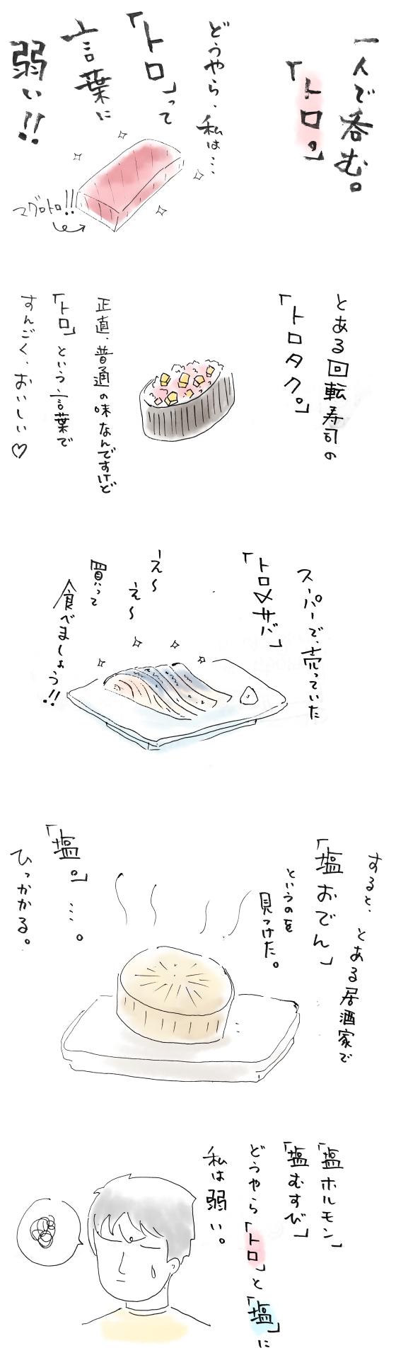 IMG_434223.jpg