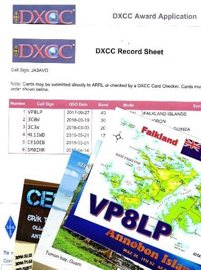 DXCC_kanham