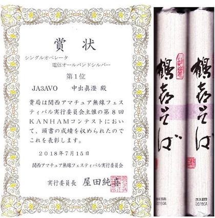 kanham賞