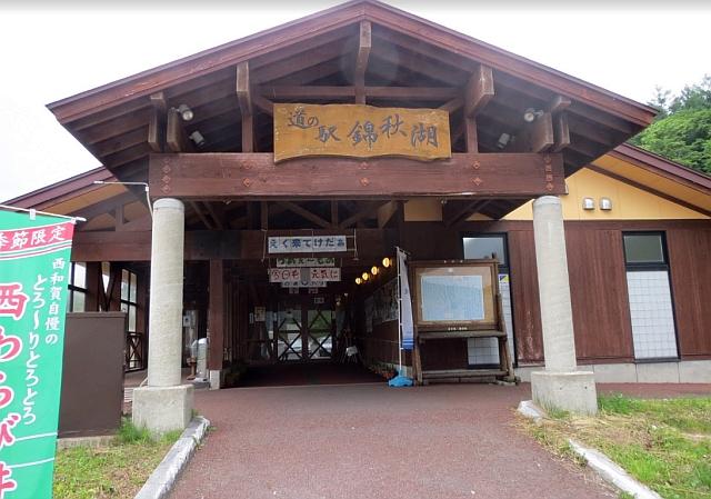 180603_kinshuuko.jpg