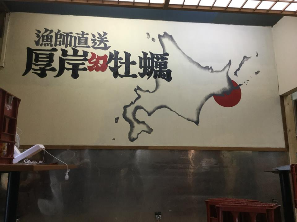 kakiOKAZAKI4.jpg
