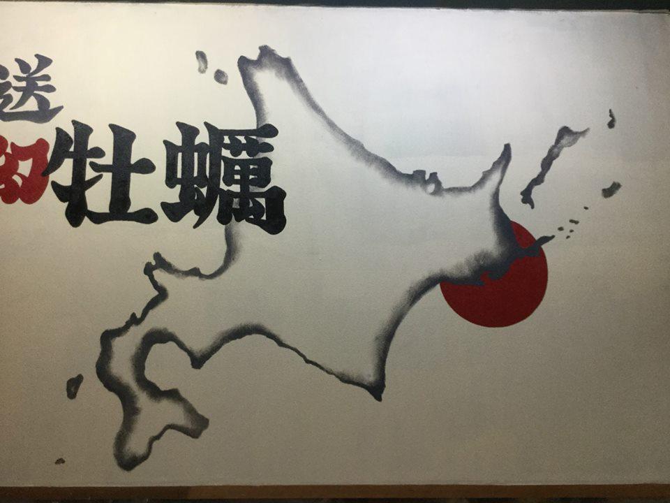 kakiOKAZAKI5.jpg
