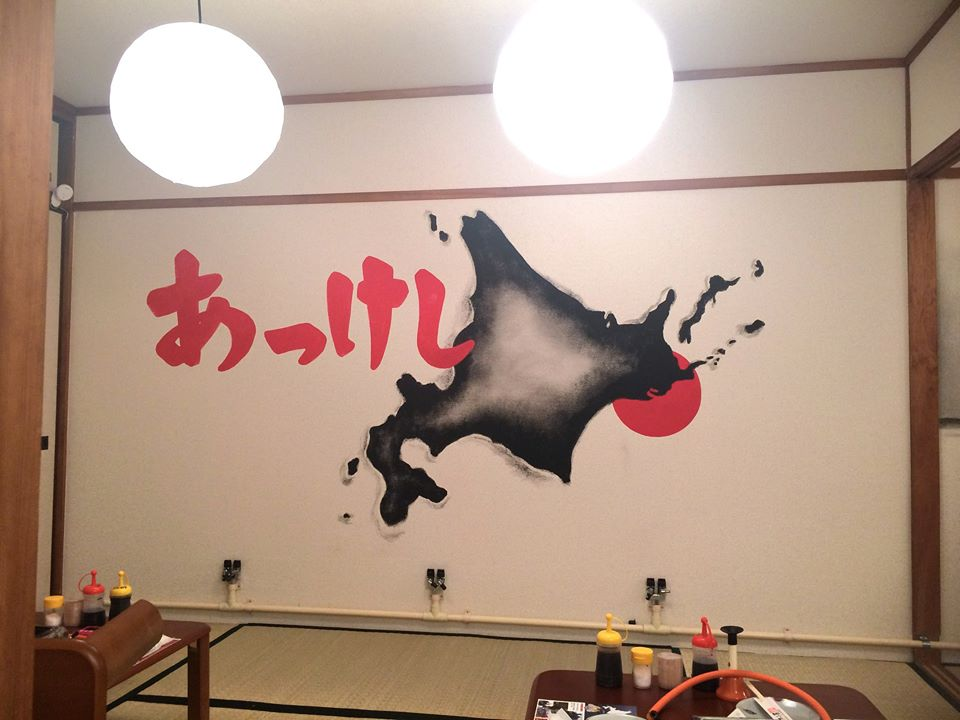 kakiOKAZAKIB3.jpg