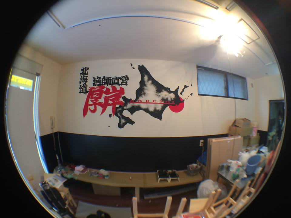 kakiOKAZAKIE3.jpg