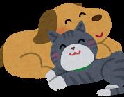 いらすとや犬と猫