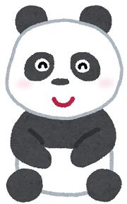 いらすとやパンダ2